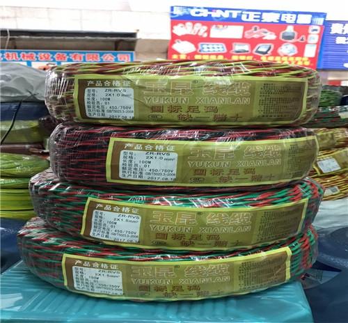 贵州同轴电缆销售