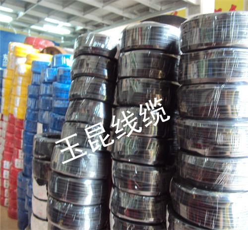 贵州电缆销售